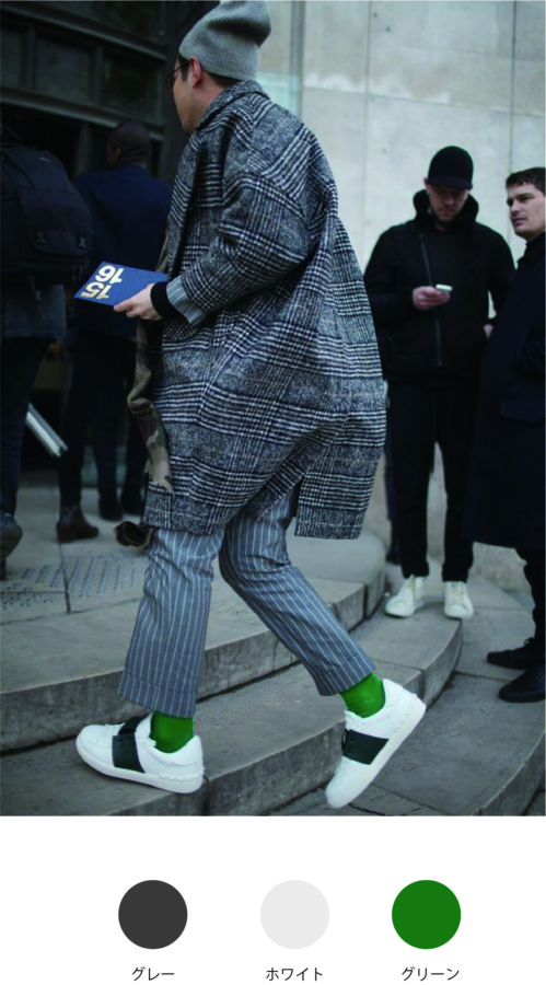 靴下見せコーデ|グリーン