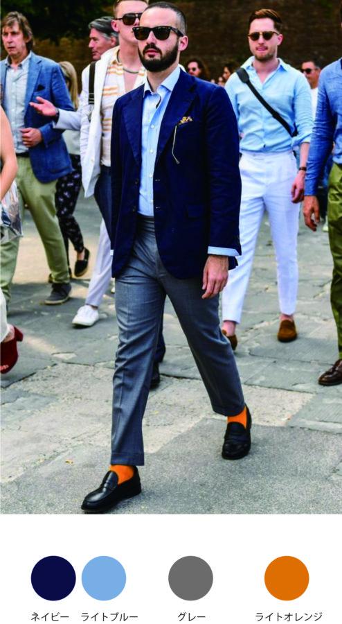 靴下見せコーデ|ライトオレンジ